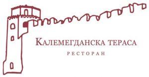 kalemegdanska-terasa-reserve-logo-2